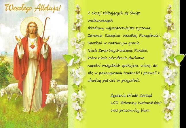 """Kartka z życzeniami od LGD """"RW"""" Wielkanoc 2016"""