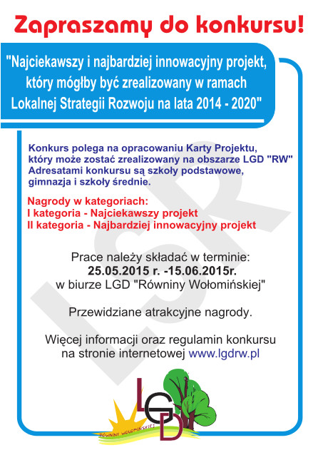 Plakat konkurs LSR 2015-2020